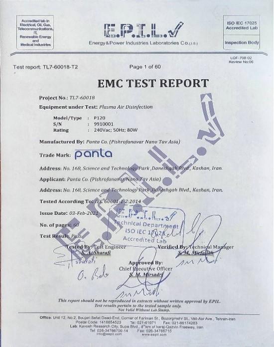تایید سازگاری الکترومغناطیس (EMS)  از آزمایشگاه معتمد اداره کل تجهیزات پزشکی
